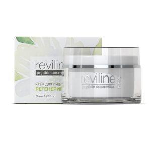 Reviline Pro — крем для лица регенерирующий