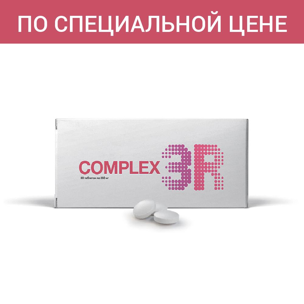 Набор «Комплекс 3R»