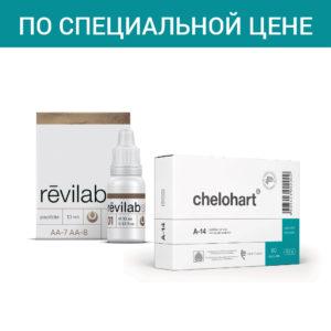 "Набор ""Revilab SL 01 (1 уп.) + Челохарт № 60 (1 уп.)"""