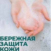 Мыло серии Spa Line — бережная защита вашей кожи