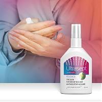 Здоровье начинается с чистых рук