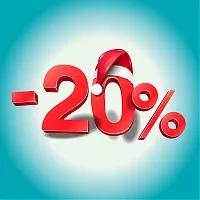 Праздничная акция! 20% на всё!