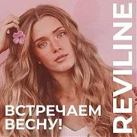 Весенние метаморфозы вашей кожи с серией Reviline