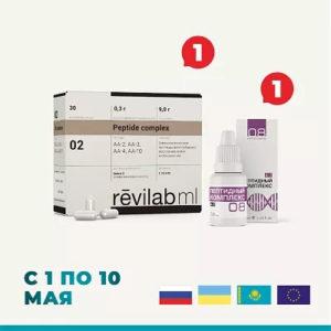 Набор «ПК-08» + «Revilab ML 02»