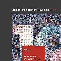 Обновленный электронный каталог продукции Peptides