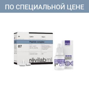 Набор «ПК-09» + «Revilab ML 07»