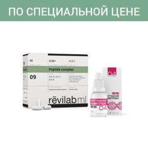 Набор «ПК-04» + «Revilab ML 09»