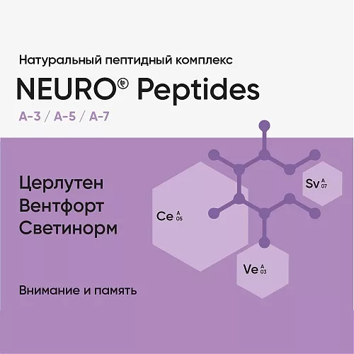 Neuro Peptides