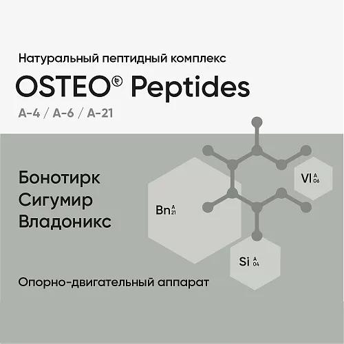 Osteo Peptides